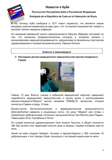 http://forumupload.ru/uploads/0011/90/c9/13/t58080.png