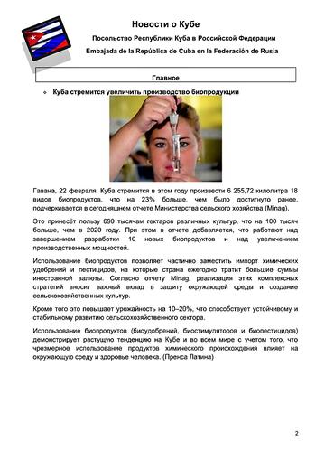 https://forumupload.ru/uploads/0011/90/c9/13/t581492.png