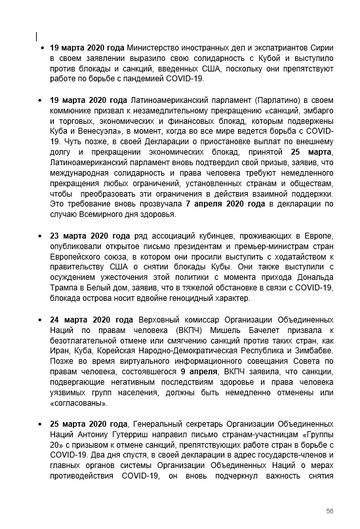 http://forumupload.ru/uploads/0011/90/c9/13/t582020.png