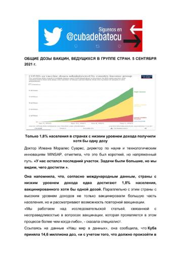 http://forumupload.ru/uploads/0011/90/c9/13/t582165.png
