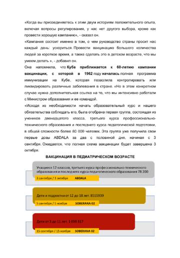 http://forumupload.ru/uploads/0011/90/c9/13/t583570.png