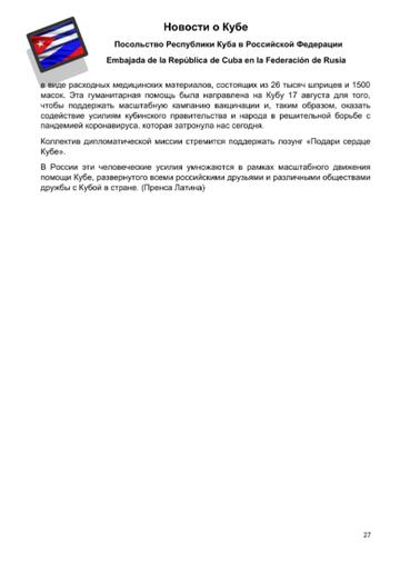 http://forumupload.ru/uploads/0011/90/c9/13/t583697.png
