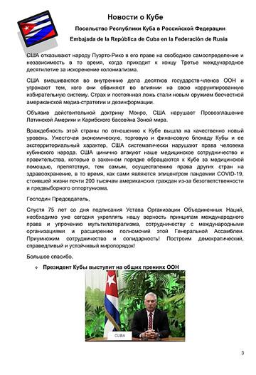 https://forumupload.ru/uploads/0011/90/c9/13/t584085.jpg