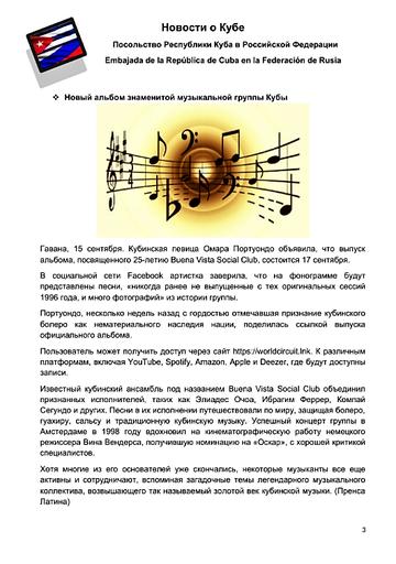 http://forumupload.ru/uploads/0011/90/c9/13/t584692.png