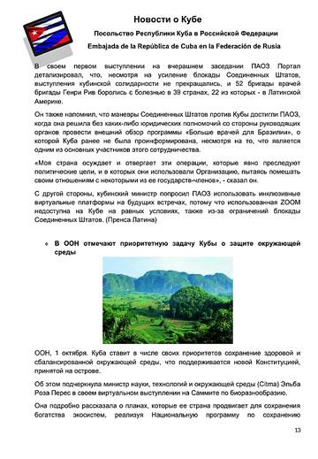 https://forumupload.ru/uploads/0011/90/c9/13/t585575.jpg