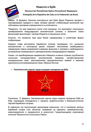 https://forumupload.ru/uploads/0011/90/c9/13/t586533.png