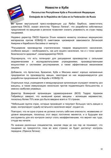 http://forumupload.ru/uploads/0011/90/c9/13/t586933.png