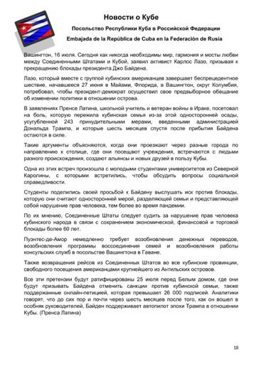 http://forumupload.ru/uploads/0011/90/c9/13/t587842.png