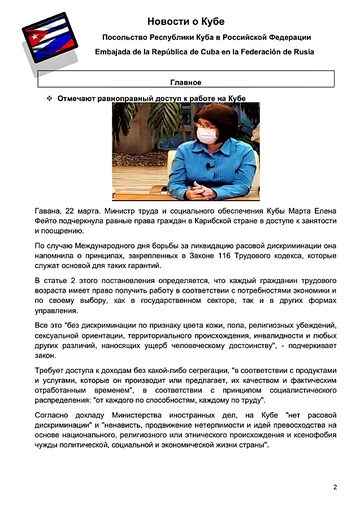 https://forumupload.ru/uploads/0011/90/c9/13/t58811.png