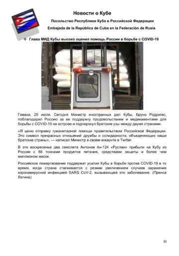 http://forumupload.ru/uploads/0011/90/c9/13/t588884.png
