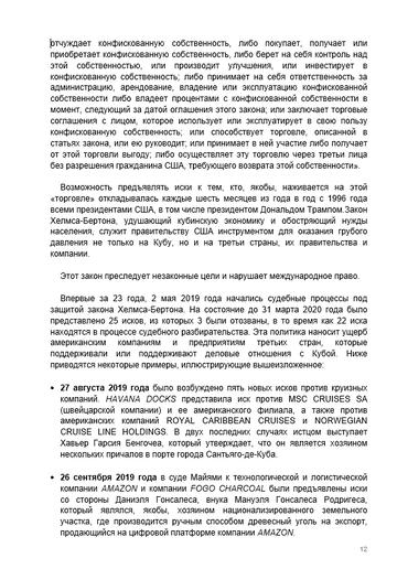 http://forumupload.ru/uploads/0011/90/c9/13/t590284.png