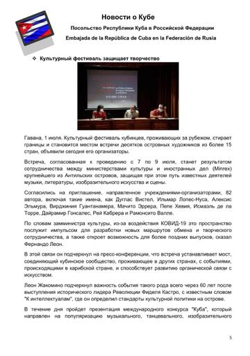 http://forumupload.ru/uploads/0011/90/c9/13/t590392.png