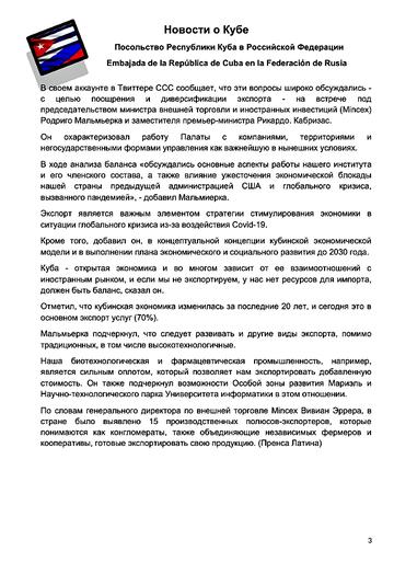 https://forumupload.ru/uploads/0011/90/c9/13/t591701.png