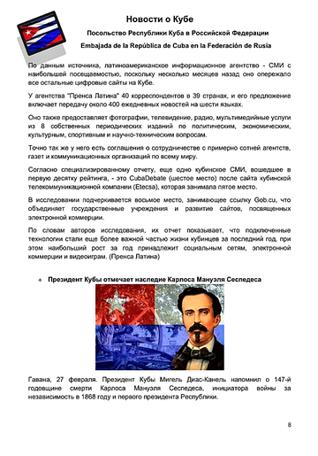 https://forumupload.ru/uploads/0011/90/c9/13/t592063.png