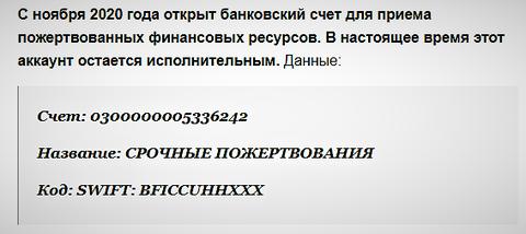 http://forumupload.ru/uploads/0011/90/c9/13/t592374.png
