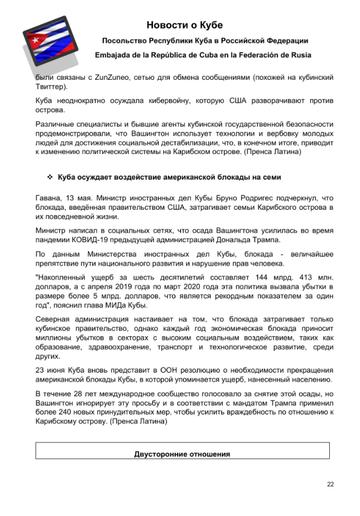 http://forumupload.ru/uploads/0011/90/c9/13/t592662.png