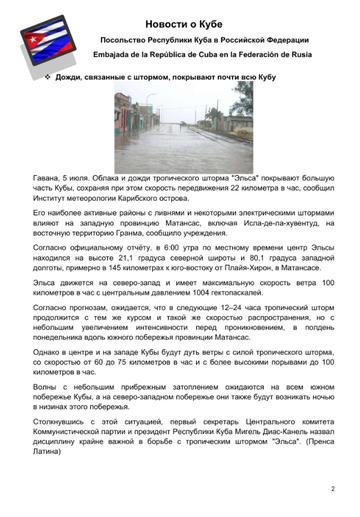http://forumupload.ru/uploads/0011/90/c9/13/t593640.png