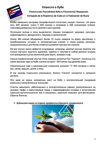 http://forumupload.ru/uploads/0011/90/c9/13/t594130.png