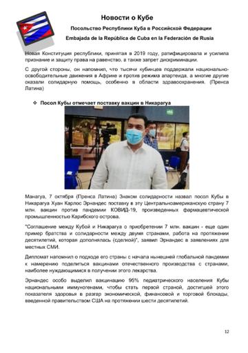 http://forumupload.ru/uploads/0011/90/c9/13/t594199.png