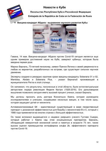 http://forumupload.ru/uploads/0011/90/c9/13/t594398.png