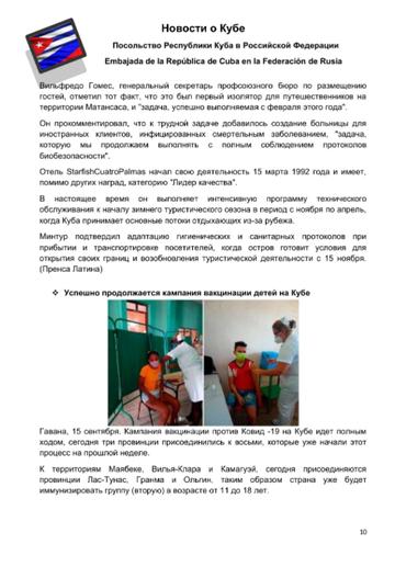 http://forumupload.ru/uploads/0011/90/c9/13/t594567.png