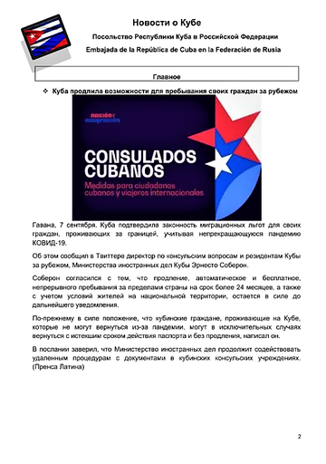 http://forumupload.ru/uploads/0011/90/c9/13/t594642.png