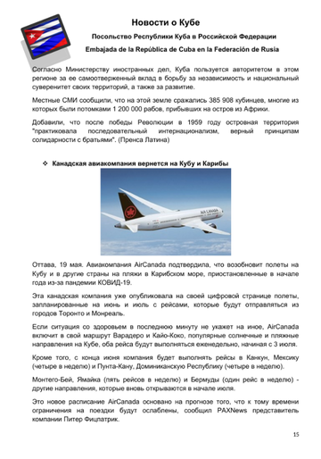 http://forumupload.ru/uploads/0011/90/c9/13/t594885.png