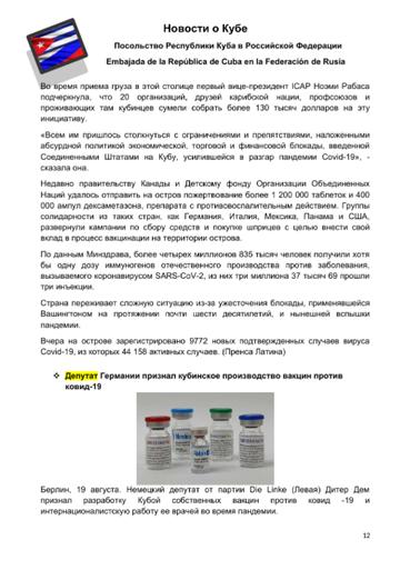 http://forumupload.ru/uploads/0011/90/c9/13/t59541.png