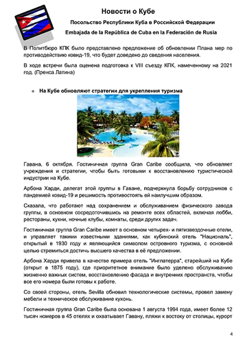 https://forumupload.ru/uploads/0011/90/c9/13/t595764.png