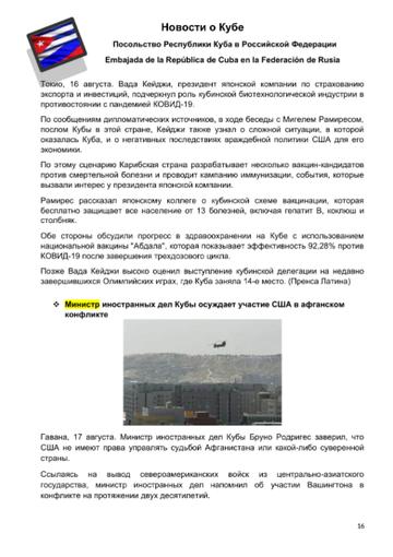 http://forumupload.ru/uploads/0011/90/c9/13/t596839.png