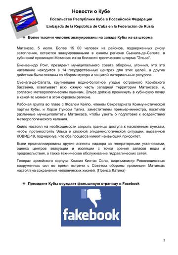 http://forumupload.ru/uploads/0011/90/c9/13/t597135.png