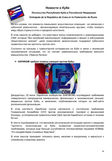 http://forumupload.ru/uploads/0011/90/c9/13/t597238.png