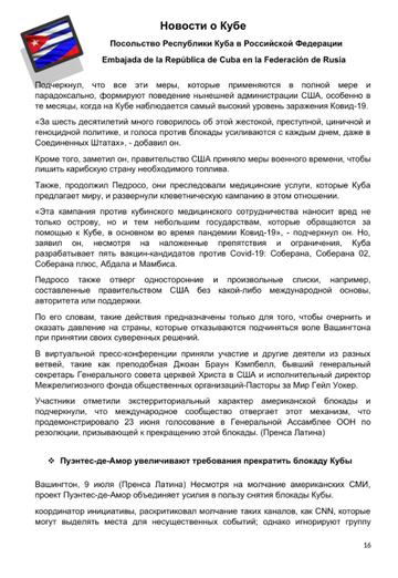 http://forumupload.ru/uploads/0011/90/c9/13/t59737.png