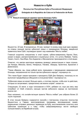 http://forumupload.ru/uploads/0011/90/c9/13/t597553.png