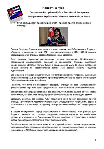 https://forumupload.ru/uploads/0011/90/c9/13/t597623.png