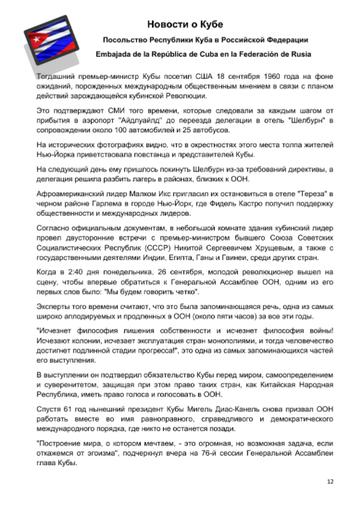 http://forumupload.ru/uploads/0011/90/c9/13/t598806.png