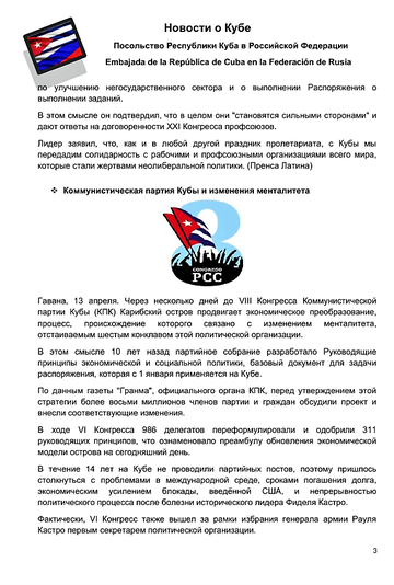 https://forumupload.ru/uploads/0011/90/c9/13/t598938.png