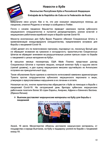 https://forumupload.ru/uploads/0011/90/c9/13/t599895.png
