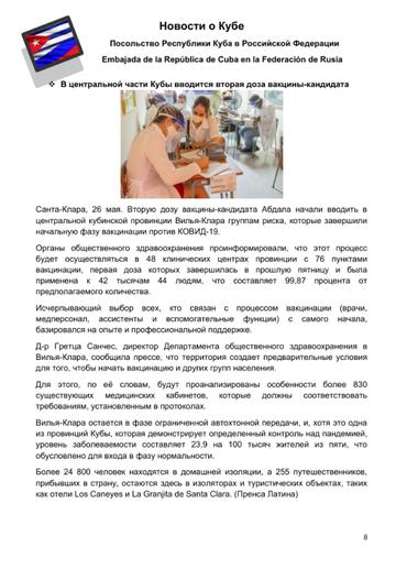 http://forumupload.ru/uploads/0011/90/c9/13/t60287.png