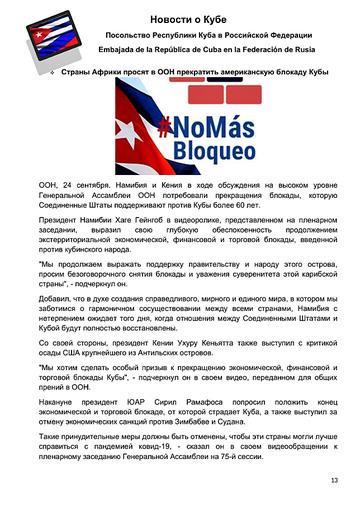 https://forumupload.ru/uploads/0011/90/c9/13/t604149.jpg