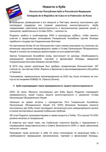http://forumupload.ru/uploads/0011/90/c9/13/t604576.png