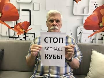 http://forumupload.ru/uploads/0011/90/c9/13/t605774.jpg