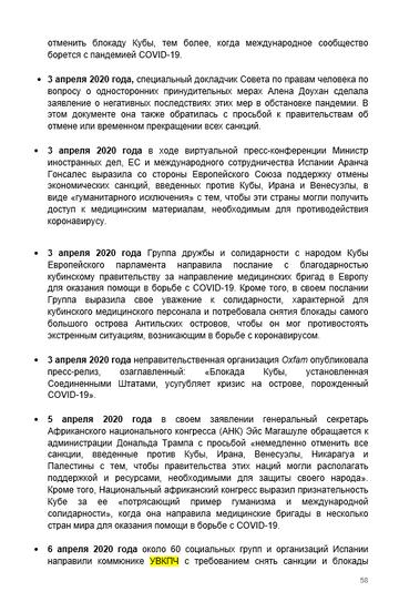 http://forumupload.ru/uploads/0011/90/c9/13/t606134.png