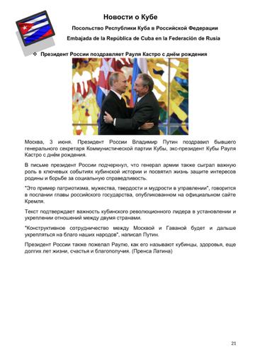 http://forumupload.ru/uploads/0011/90/c9/13/t606610.png