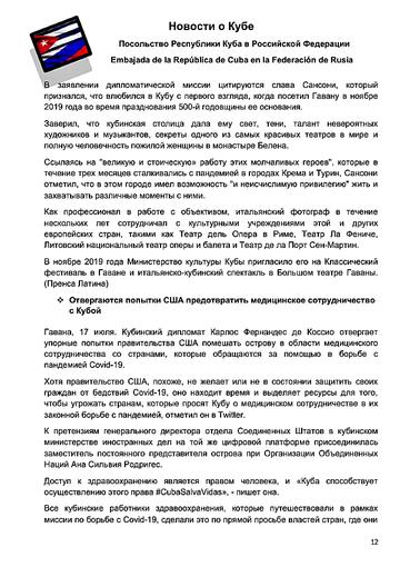 https://forumupload.ru/uploads/0011/90/c9/13/t60850.png