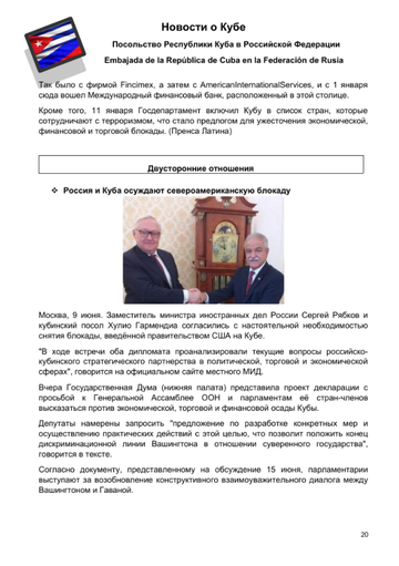 http://forumupload.ru/uploads/0011/90/c9/13/t608615.png