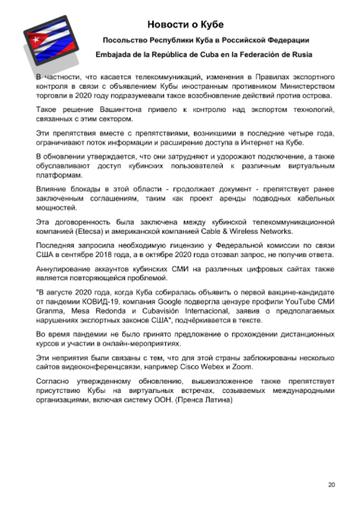 http://forumupload.ru/uploads/0011/90/c9/13/t608805.png