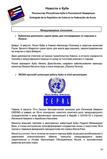 https://forumupload.ru/uploads/0011/90/c9/13/t610918.png