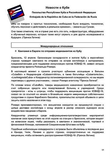 https://forumupload.ru/uploads/0011/90/c9/13/t611218.png