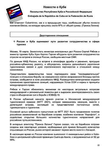 https://forumupload.ru/uploads/0011/90/c9/13/t612475.png